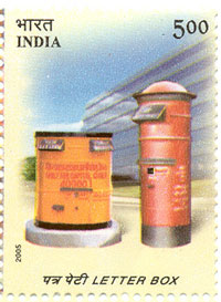 Indian Boxes 1